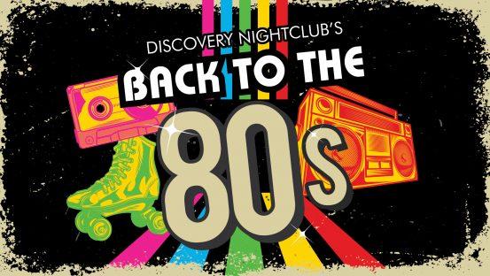 Back to the 80s Nightclub